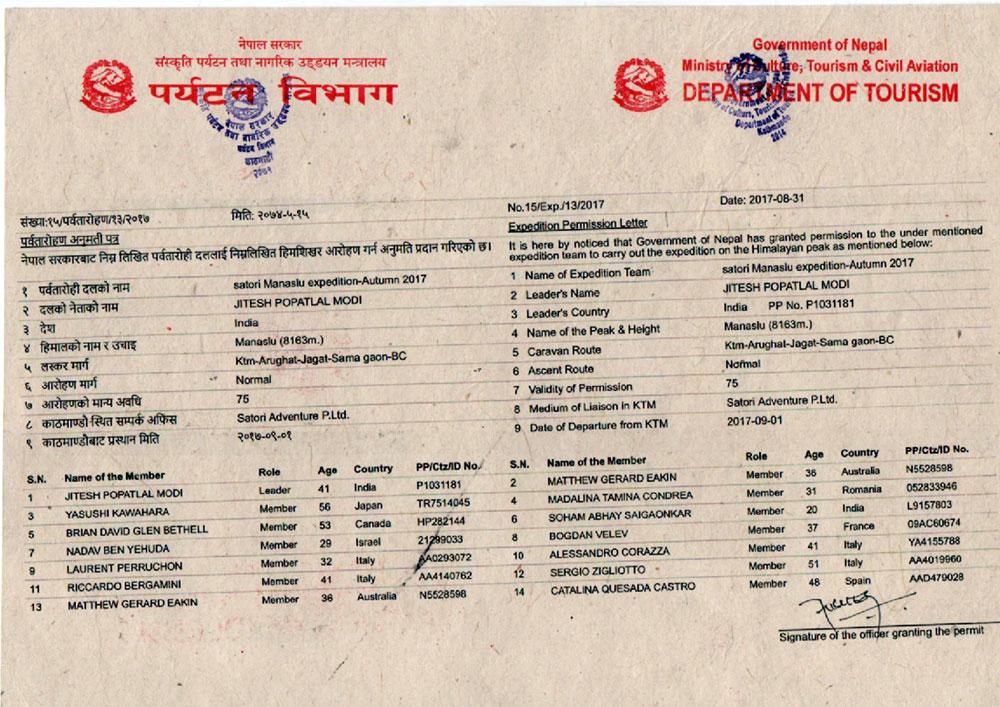 Manaslu-Cliumbing-Permit