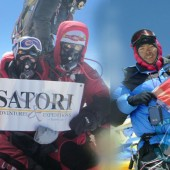Satori  Banner and Nepal  Flags at Everest summit